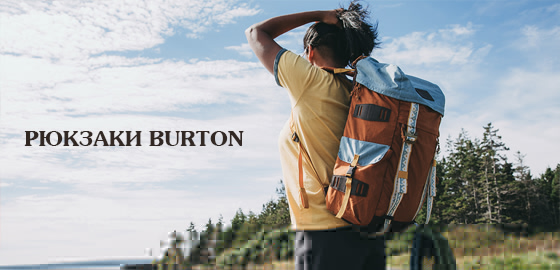 B-shop backpack 2019
